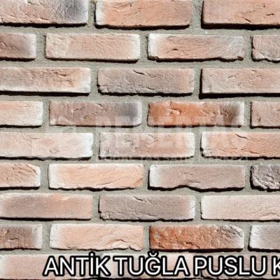ANTİK TUĞLA PUSLU KAHVE